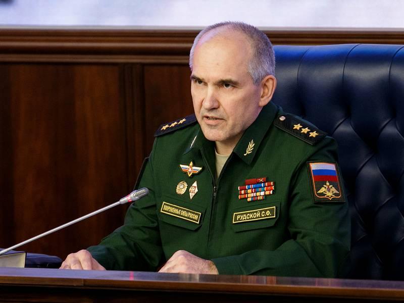 Генштаб РФ: США готовятся к нанесению ударов по Сирии