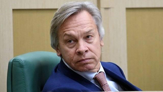 पुशकोव ने यूरोपीय संघ में यूक्रेन के आसन्न प्रवेश के बारे में पोरोशेंको के शब्दों पर टिप्पणी की
