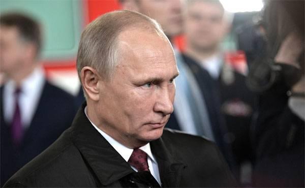 이미 블라디미르 푸틴 대통령 선거 승리 축하