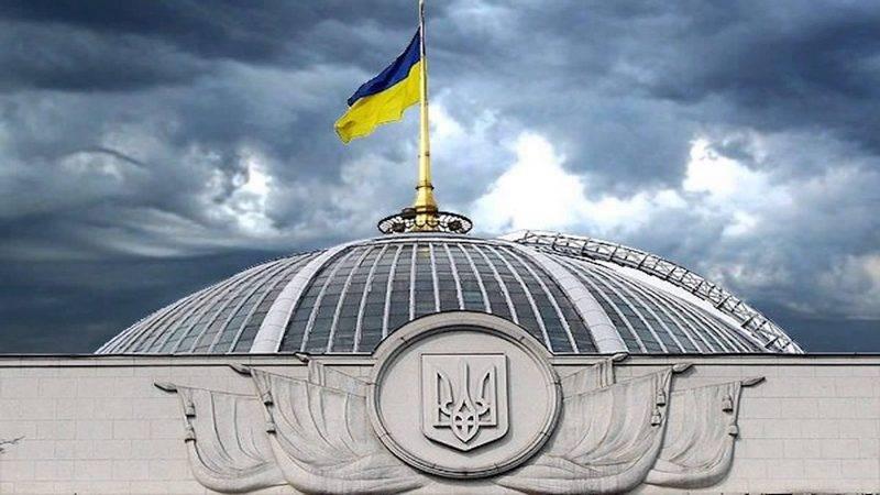 El Parlamento ha registrado un borrador sobre el reconocimiento de la elección presidencial en la Federación de Rusia es ilegítimo