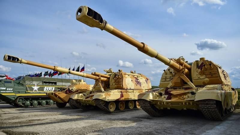 Shoigu a annoncé un changement dans le programme d'armement de l'État jusqu'en 2027