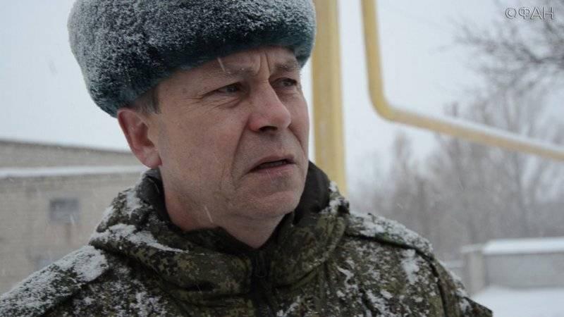 No DPR Kiev acusado de preparar provocações contra a república