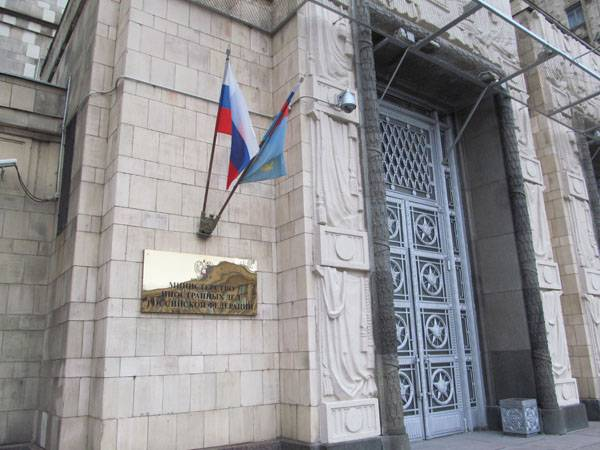 Ambassadors of the United States, Britain, China and France decided to reject the invitation of the Russian Foreign Ministry