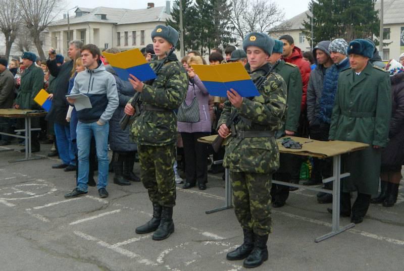 यूक्रेन में, सैन्य सेवा के लिए डेढ़ गुना की संख्या में वृद्धि हुई