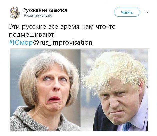 Глава МИД Великобритании сравнил Путина сГитлером. Россия ответила