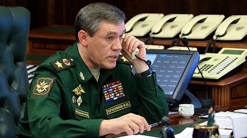 Главы Генштабов РФ и США провели телефонный разговор
