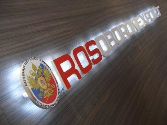 Congresso USA per estendere il divieto di cooperazione con Rosoboronexport