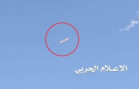 Gli ussiti abbatterono un aereo in Arabia Saudita