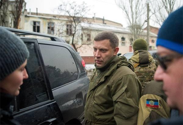 Capo del DPR: l'Ucraina ha perso il controllo dell'esercito, del territorio e della fiducia nel popolo