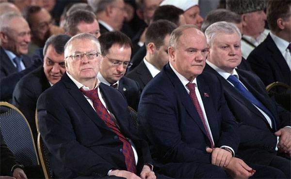 SR, Komünist Parti ve Liberal Demokrat Parti birleşebilir mi?