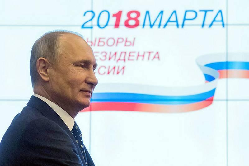 La CEC ha pubblicato i risultati finali delle elezioni presidenziali