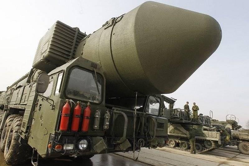 Roskosmosは、9つのTopol ICBMを処分するための入札を発表しました