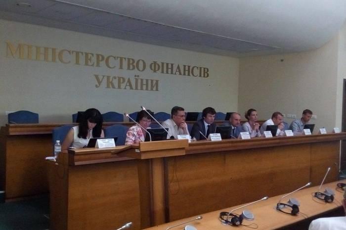 """O Ministério das Finanças da Ucrânia anunciou uma """"queda acentuada"""" no volume da dívida pública"""