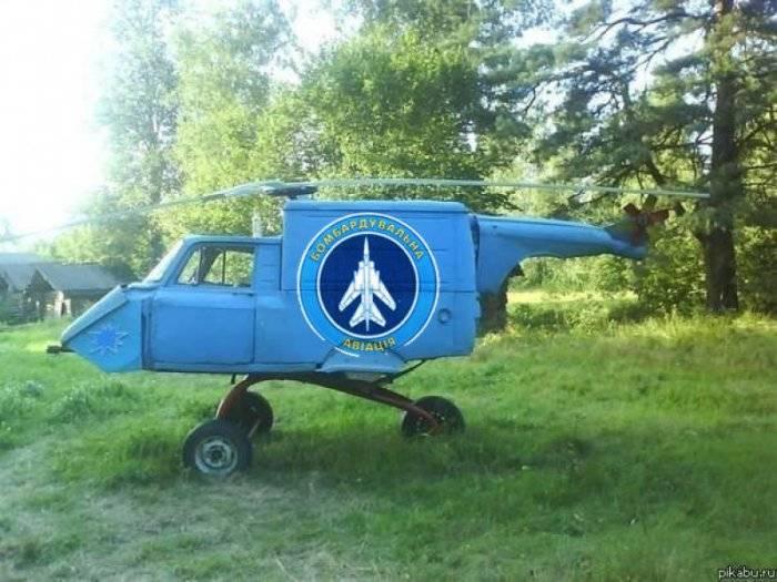 Украина подписала соглашение сФранцией о закупке 55 вертолетов Airbus Helicopters