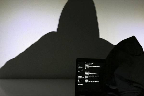 EE. UU .: los piratas informáticos iraníes nos roban información mediante terabytes