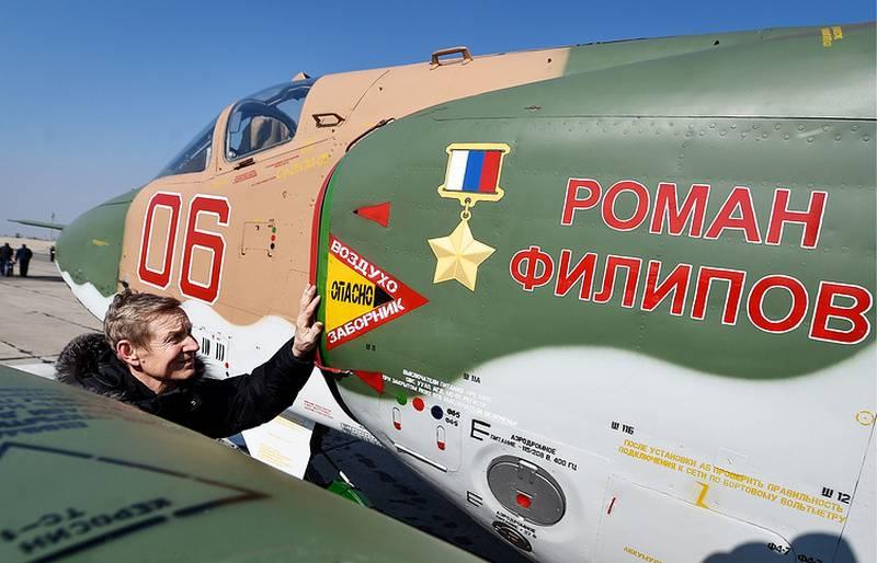 Avión de ataque Su-25 BBO nombrado en honor del héroe de Rusia Roman Filipov