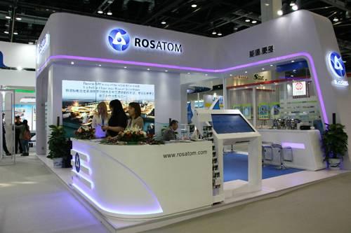 """Rosatom desenvolve combustível de """"emergência"""" para usinas nucleares"""