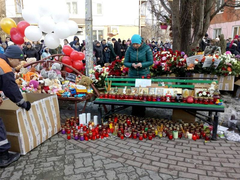 New details of the terrible tragedy in the Kemerovo shopping center