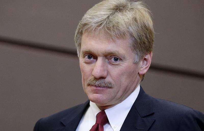 क्रेमलिन ने रूसी राजनयिकों को भेजने के कई देशों के फैसले पर टिप्पणी की