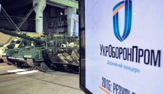 Основным покупателем украинского оружия оказалась Россия