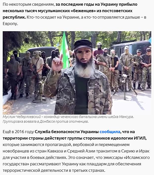 Генеральный прокурор Украины нашел «мозговой центр» глобального заговора