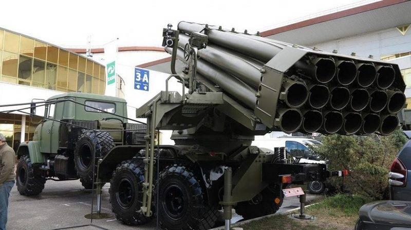 "Ukraynalılar ""modernize"" MLRS ""Uragan"""