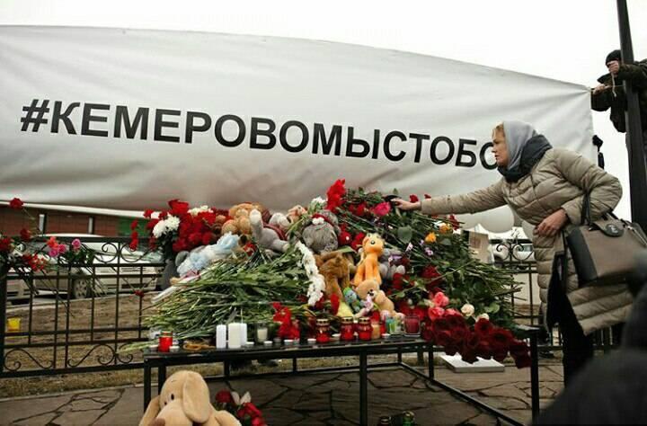 Siamo con te, Kemerovo!