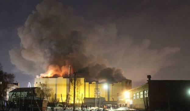 """媒体:紧急情况部将商场起火原因的主要版本称为""""冬季樱桃"""""""