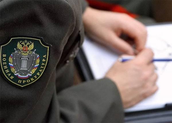 Frente invisible. Especialistas del servicio jurídico de las fuerzas armadas.