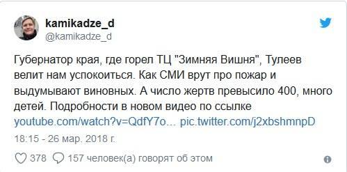 Marca, bloqueo, siembra! ¿Quién trabajará por el bien de Rusia?