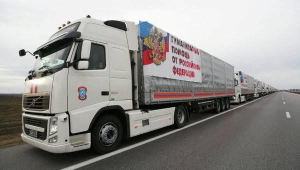 75-ème colonne d'aide humanitaire à Donbass