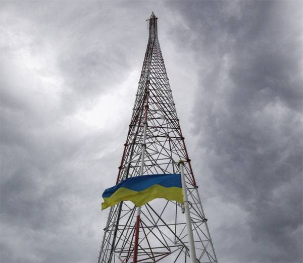 Ukrprop. Kiev began television broadcasting in the Crimea and Donbass
