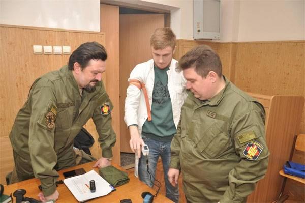 乌克兰的麻疹流行病到达了APU和国民警卫队