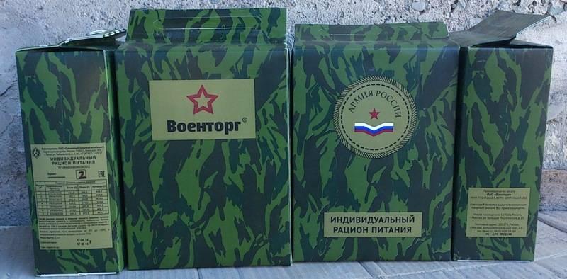 Una nuova razione è in fase di sviluppo per le forze speciali russe