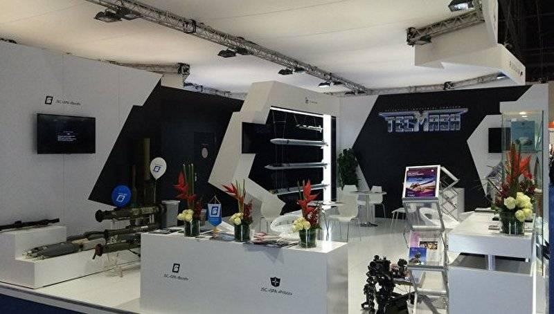 टेकमाश ने शॉक ड्रोन के लिए गोला-बारूद विकसित करना शुरू किया