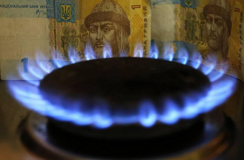 Der IWF fordert die Ukraine auf, die Gaspreise für die Bevölkerung zu erhöhen. Andernfalls wird die Tranche nicht angezeigt