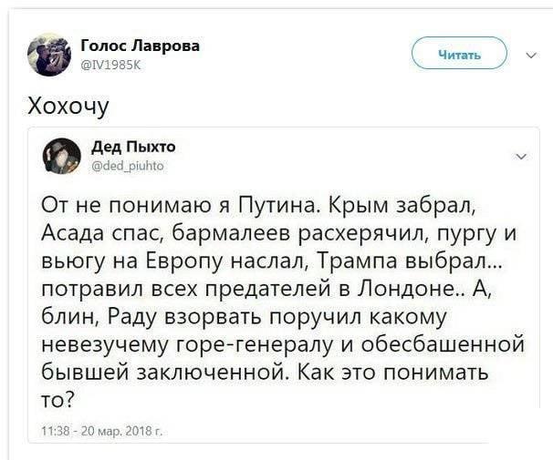 РФвысылает украинских дипломатов— Удар вответ