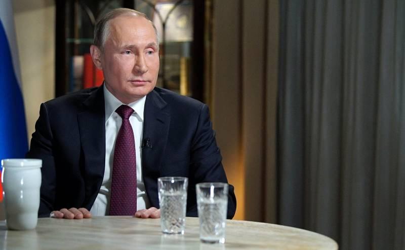 Европейский план: патриотическая русская молодёжь станет либеральной!