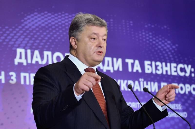 Украинский нардеп: Народ Украины ещё будет гнать Порошенко до Можайска