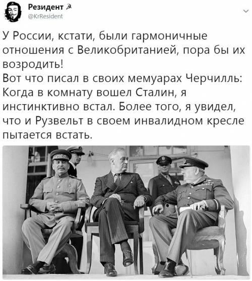 Россия и мир_2018 - Страница 2 1521277734_image-652