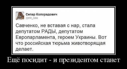Украина_2018 1521957508_image-46