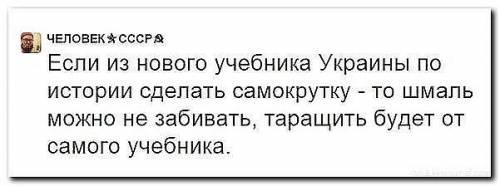 Украина_2018 1521958004_image-41