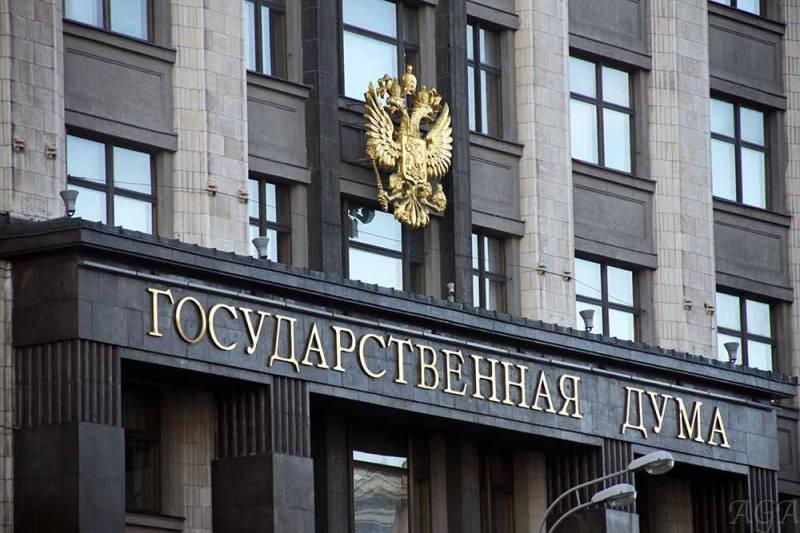 Депутат Госдумы: ЦРУ пытается устроить в России «цветную революцию»