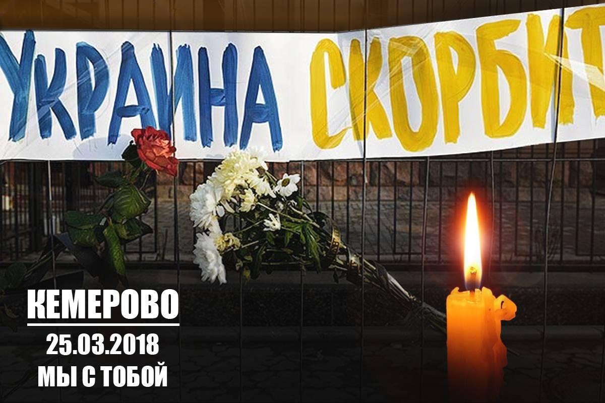 Капитану арестованного государством Украина судна «Норд» предъявили подозрение