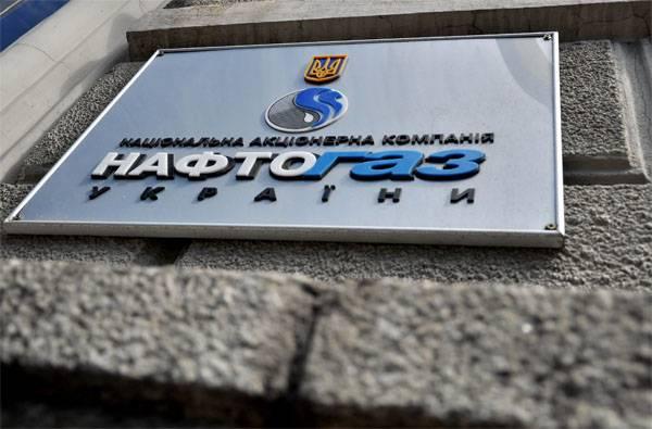 """""""Klimatische Aggression."""" Die Ukraine muss handeln, um die Heizperiode zu verlängern"""