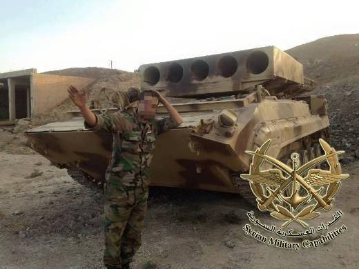 "BMP-1'e dayalı Suriyeli ""MiniTOS"""