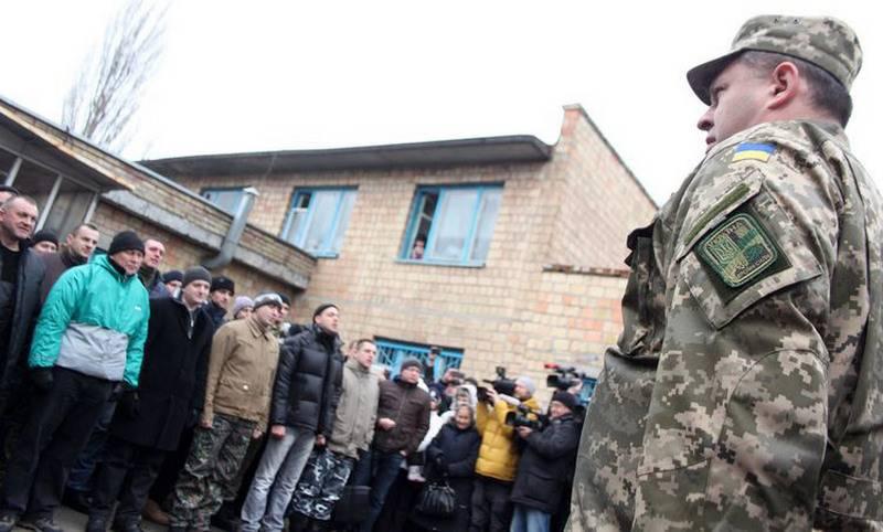 """""""Tick, Jungs!"""" Kampagnenentwurf in der Ukraine gestartet"""
