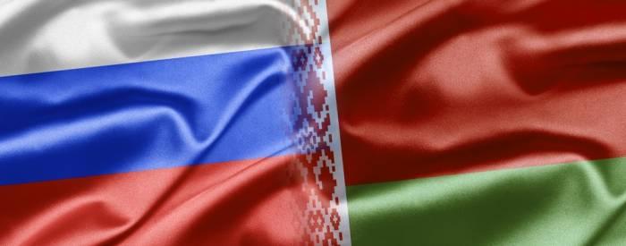すべては始まったばかりです。 ロシアベラルーシ連合は誕生日を祝う