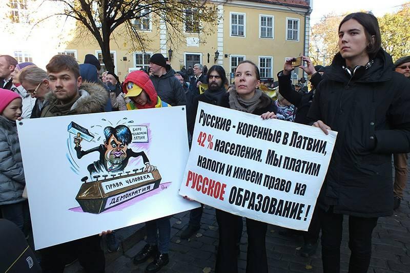 Санкции в ответ на запрет русского языка. Госдума предлагает наказать Латвию