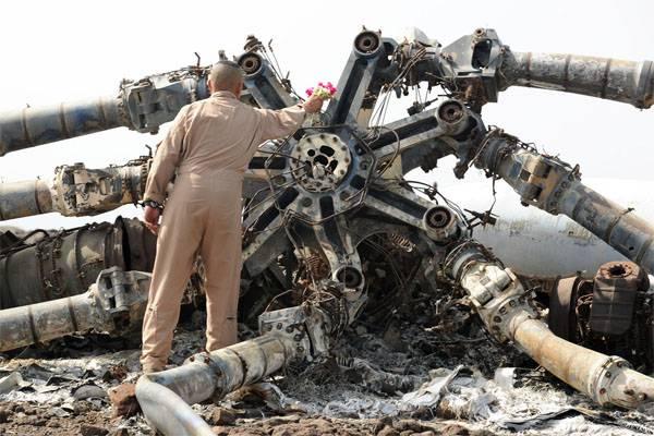4 человека погибли при крушении военного вертолета вСША